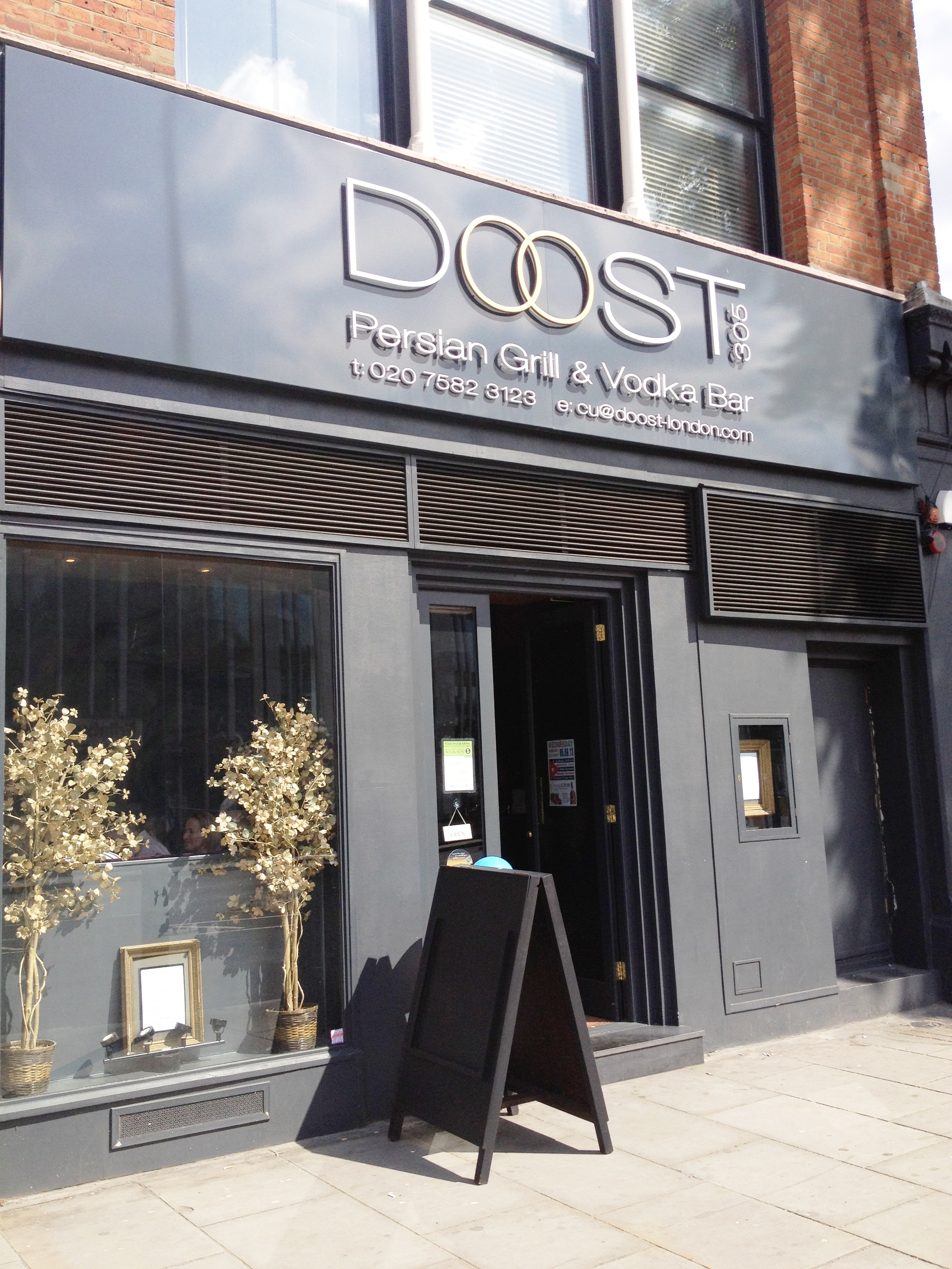 Doost Persian Grill & Vodka Bar