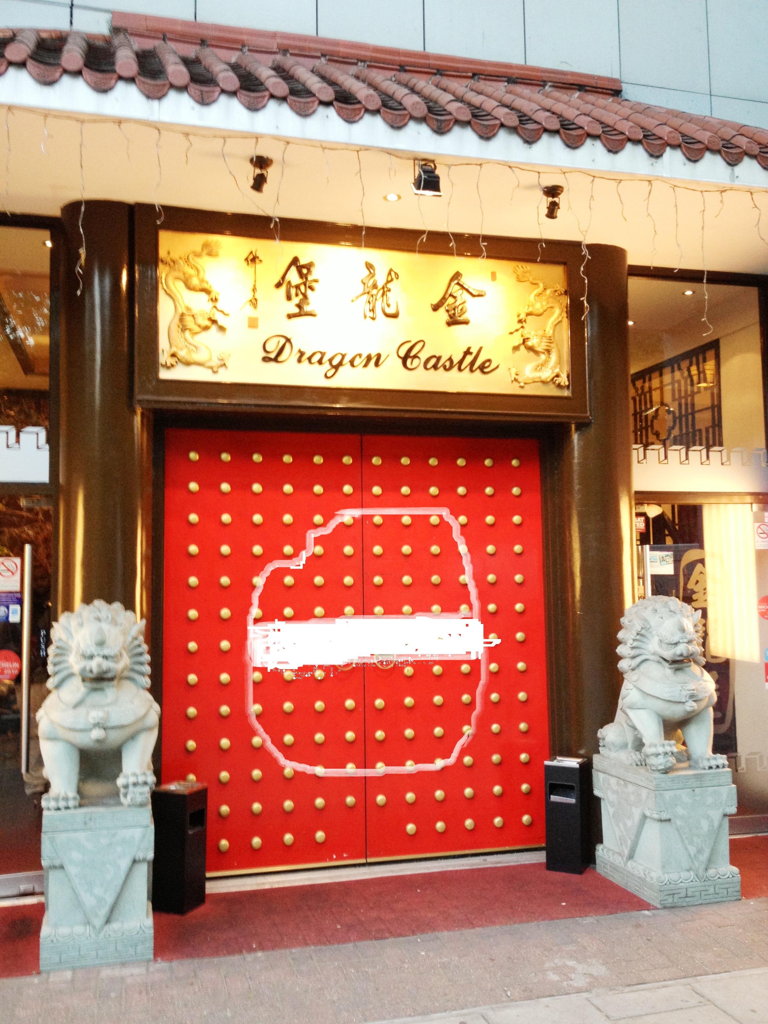 Dragon Castle - kenningtonrunoff.com